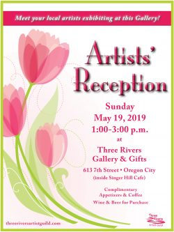 TRAG reception May 2019